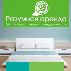 Аренда квартир и офисов Пушкина