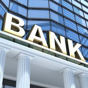 Банки Пушкина