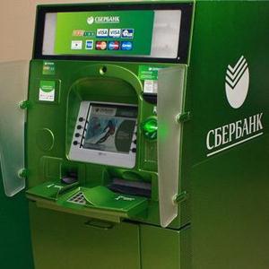 Банкоматы Пушкина