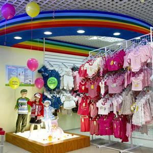 Детские магазины Пушкина