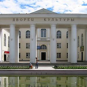 Дворцы и дома культуры Пушкина