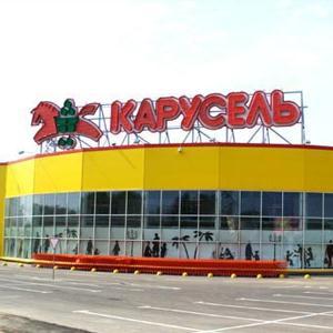 Гипермаркеты Пушкина
