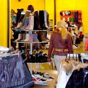 Магазины одежды и обуви Пушкина