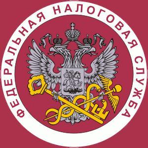 Налоговые инспекции, службы Пушкина