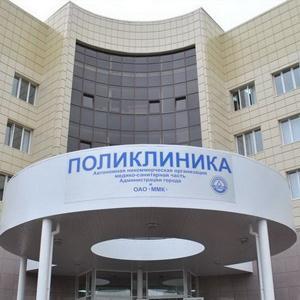 Поликлиники Пушкина