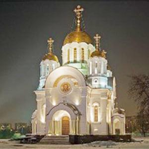 Религиозные учреждения Пушкина