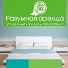 Аренда квартир и офисов в Пушкине