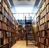 Библиотеки в Пушкине