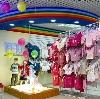 Детские магазины в Пушкине