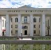 Дворцы и дома культуры в Пушкине
