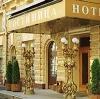 Гостиницы в Пушкине