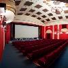 Кинотеатры в Пушкине