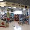 Книжные магазины в Пушкине