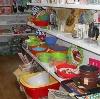 Магазины хозтоваров в Пушкине