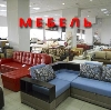 Магазины мебели в Пушкине
