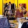 Магазины одежды и обуви в Пушкине