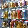 Парфюмерные магазины в Пушкине
