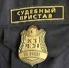 Судебные приставы в Пушкине