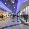 Торговые центры в Пушкине