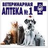 Ветеринарные аптеки в Пушкине