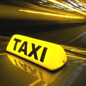 Такси Пушкина