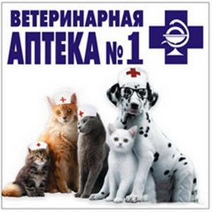 Ветеринарные аптеки Пушкина